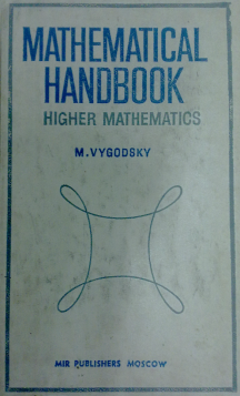 vygodsky-mathematical-handbook-higher-mathematics-mir